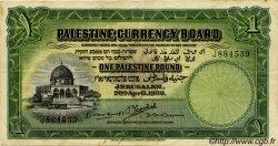 1 Pound PALESTINE  1939 P.07c TTB+