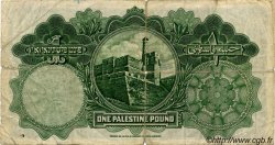 1 Pound PALESTINE  1939 P.07c B