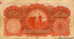 5 Pounds PALESTINE  1929 P.08b TB+