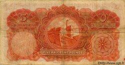 5 Pounds PALESTINE  1929 P.08b TB