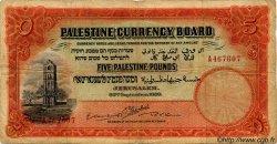 5 Pounds PALESTINE  1929 P.08b pr.TB
