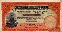 5 Pounds PALESTINE  1939 P.08c TTB