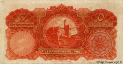 5 Pounds PALESTINE  1939 P.08c TB+