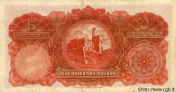 5 Pounds PALESTINE  1939 P.08c var TTB+
