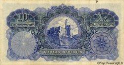 10 Pounds PALESTINE  1929 P.09b TTB