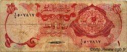1 Riyal QATAR  1973 P.01a AB