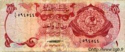 1 Riyal QATAR  1973 P.01a TB à TTB
