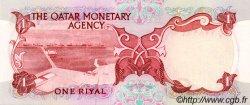 1 Riyal QATAR  1973 P.01a NEUF