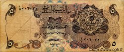 5 Riyals QATAR  1973 P.02a B+