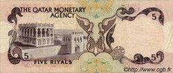 5 Riyals QATAR  1973 P.02a TB+