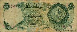 10 Riyals QATAR  1973 P.03a B