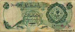 10 Riyals QATAR  1973 P.03a B à TB