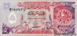 5 Riyals QATAR  1980 P.08 SUP