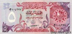 5 Riyals QATAR  1980 P.08 pr.NEUF