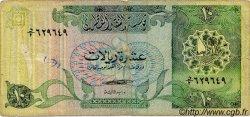 10 Riyals QATAR  1980 P.09 TB