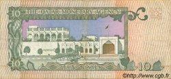 10 Riyals QATAR  1980 P.09 TTB