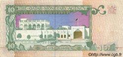 10 Riyals QATAR  1980 P.09 SUP