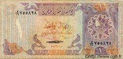 1 Riyal QATAR  1985 P.13 TB