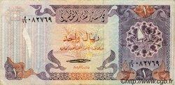 1 Riyal QATAR  1985 P.13 TTB