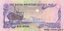 1 Riyal QATAR  1985 P.13 SUP