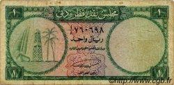 1 Riyal QATAR et DUBAI  1960 P.01a pr.TB