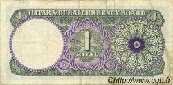 1 Riyal QATAR et DUBAI  1960 P.01a pr.TTB