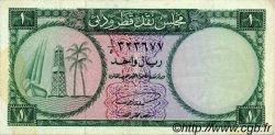 1 Riyal QATAR et DUBAI  1960 P.01a TTB