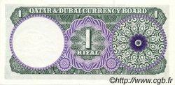 1 Riyal QATAR et DUBAI  1960 P.01a pr.NEUF