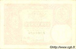 10 Cents SARAWAK  1940 P.25b SPL+