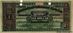 1 Dollar TERRE-NEUVE  1912 P.A11 TTB
