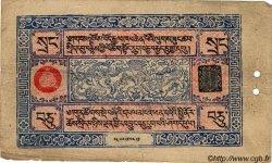 10 Srang TIBET  1941 P.09 TTB