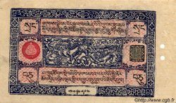10 Srang TIBET  1941 P.09 SPL