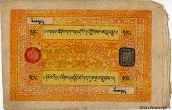 100 Srang TIBET  1942 P.11a TB à TTB