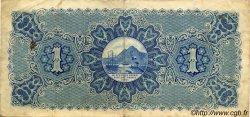 1 Dollar TRINIDAD et TOBAGO  1905 P.01b