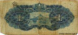 1 Dollar TRINIDAD et TOBAGO  1932 P.03 pr.B