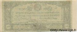 10 Kreuzer AUTRICHE  1860 P.A094 SPL