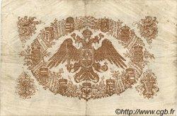 5 Gulden AUTRICHE  1866 P.A151b TB+