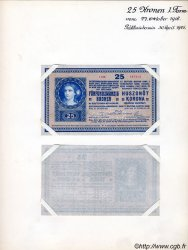 25 Kronen (la paire) AUTRICHE  1918 P.023s pr.NEUF