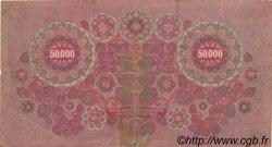50000 Kronen AUTRICHE  1922 P.080 B
