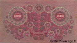 50000 Kronen AUTRICHE  1922 P.080 TTB
