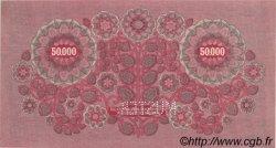 50000 Kronen AUTRICHE  1922 P.080s NEUF