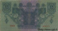5 Schillinge AUTRICHE  1925 P.088 TB+