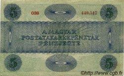 5 Korona HONGRIE  1919 P.035 SUP à SPL