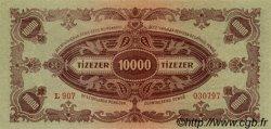 10000 Pengö HONGRIE  1945 P.119a NEUF