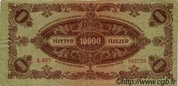 10000 Pengö HONGRIE  1945 P.119b TB+