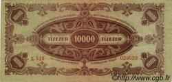 10000 Pengö HONGRIE  1945 P.119b TTB