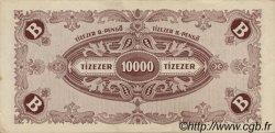 10000 B-Pengö HONGRIE  1946 P.132 SUP+