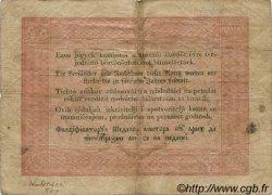 5 Forint HONGRIE  1848 PS.116a TB
