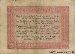 5 Forint HONGRIE  1848 PS.116a TTB