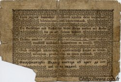 2 Pengö Forint HONGRIE  1849 P.S126a AB